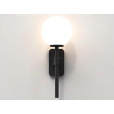 Design LED Badezimmer Wandlampe TASI 1429